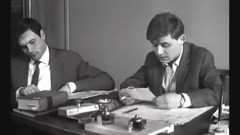 Журналист_1967 (киноповесть). СССР. Хф.