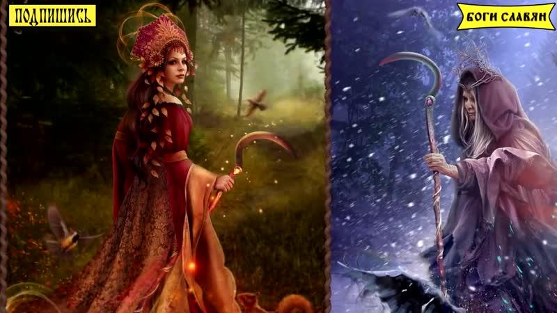 Боги славян Мара - богиня смерти.