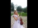 Хачатурян Ноктюрн аранжировка Данилова Ирина