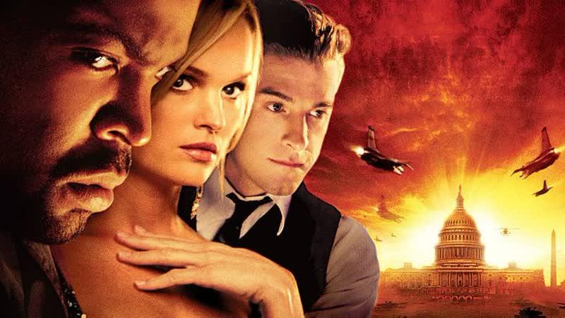 🔴Три икса 2: Новый уровень (2005)🔴