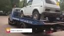 Новости UTV. Арестовали автомобиль за неуплату налогов