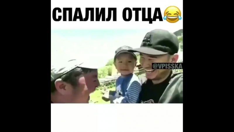 спалил отца