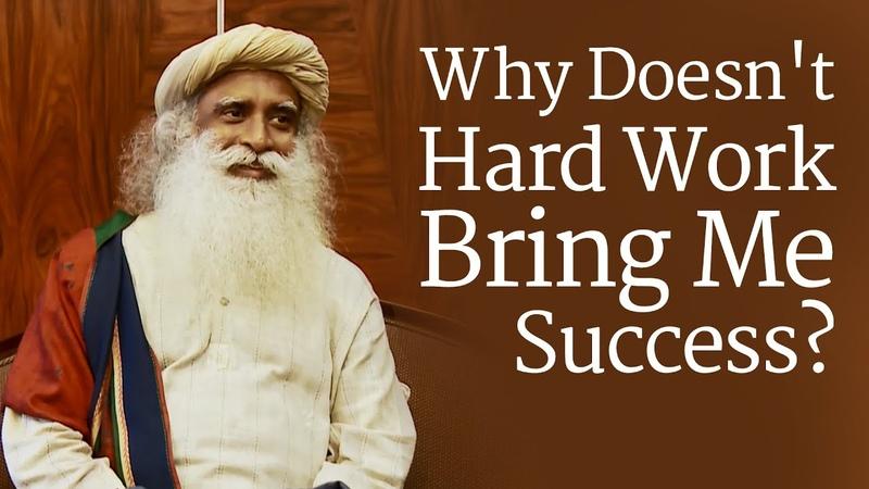 Why Doesn't Hard Work Bring Me Success? - Sadhguru Answers