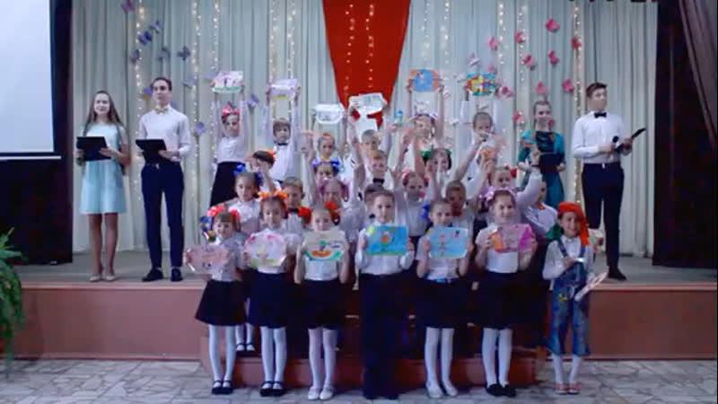 «Мы с тобой» МБОУ СОШ 5 г.Саяногорск
