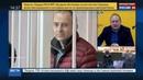 Новости на Россия 24 • Белоруссия выдаст Азербайджану блогера Лапшина