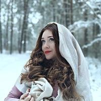 Диана Цыганкова