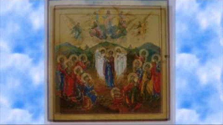 Тропарь Вознесения Господня Хор Троице-Сергиевой Лавры под управлением архимандрита Матфея (Мормыля)