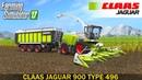 Farming Simulator 17 CLAAS JAGUAR 900 TYPE 496 FORAGE HARVESTER