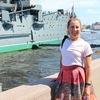 Марина Харлова
