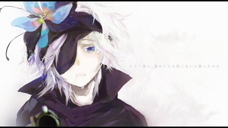 [AMV] Герои шести цветов - Ты увидишь путь