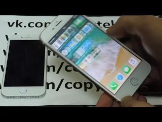 iPhone 8 - 5490руб.