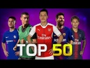 Top 50 Assists That Look More Beautiful Than Goals HD