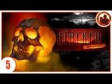 МЕГА АРТЕФАКТ. S.T.A.L.K.E.R. Oblivion Lost Remake #05