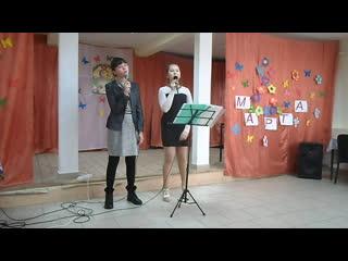 Карина Кузьмина и Анна Михайлова.