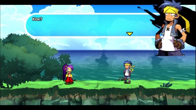 Shantae_ Half-Genie Hero 27.08.2018 18_01_34(продолжаю играть страдать хернёй)