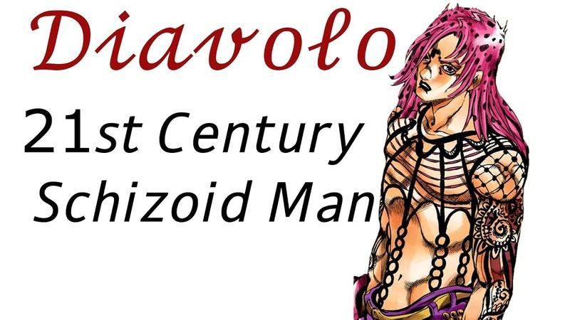 Diavolo - 21st Century Schizoid Man (JJBA Leitmotif)