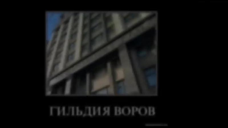 Поклонскую готовят на смену Медведеву