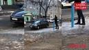 Благовещенец помыл машину на Релочном