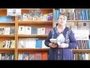 Книжная выставка Что век серебряный дарует нам поныне Рассказывает библиотекарь Марина Александровна Волкова