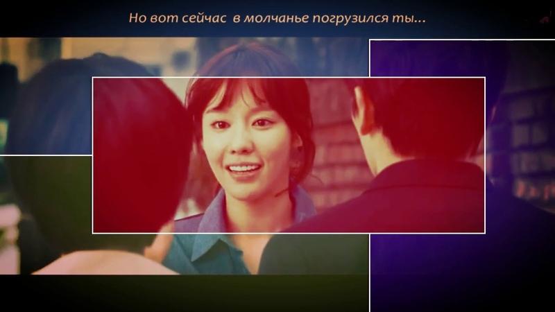 Песня из Дорамы Мой партнер | My P.S Partner [Subs FSG]