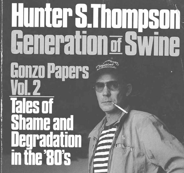 Поколение свиней / Generation of Swine: Tales of Shame and Degradation in the 80s Год: 1989 Жанр: Гонзо Автор: Хантер Томпсон В 1986-1988 гг.
