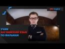 Kingsman: The Secret Service   Кингсман: Секретная служба