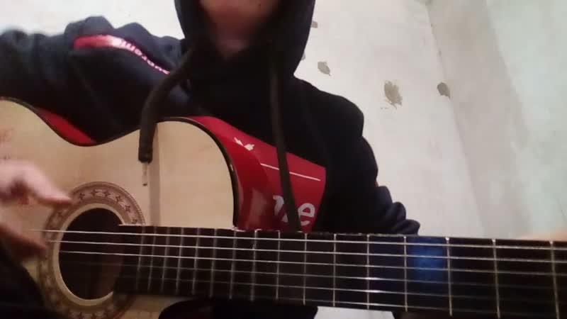 Я и старая гитара.mp4