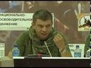 Анатолий Гелюх на конференции с Е А Фёдоровым Ростов на Дону