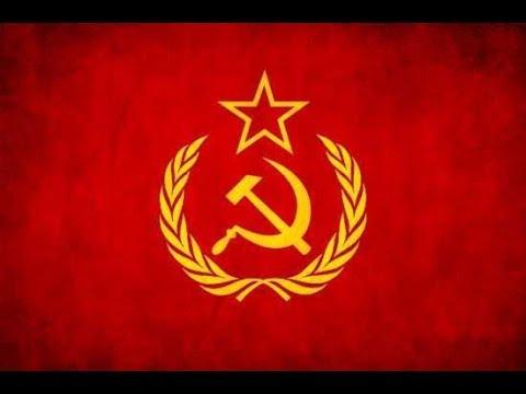 Гражданин СССР! Знаи свои права и обязанности!