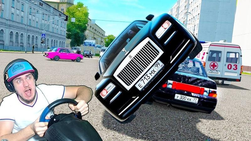 КОГДА ТАКСИСТ НА РОЛСС РОЙС РЕАКЦИЯ ПАССАЖИРА CITY CAR DRIVING РУЛЬ