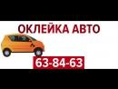 Я Реклама Смоленск