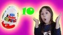 обзор 10 яиц с сюрпризом Маша и Медведь