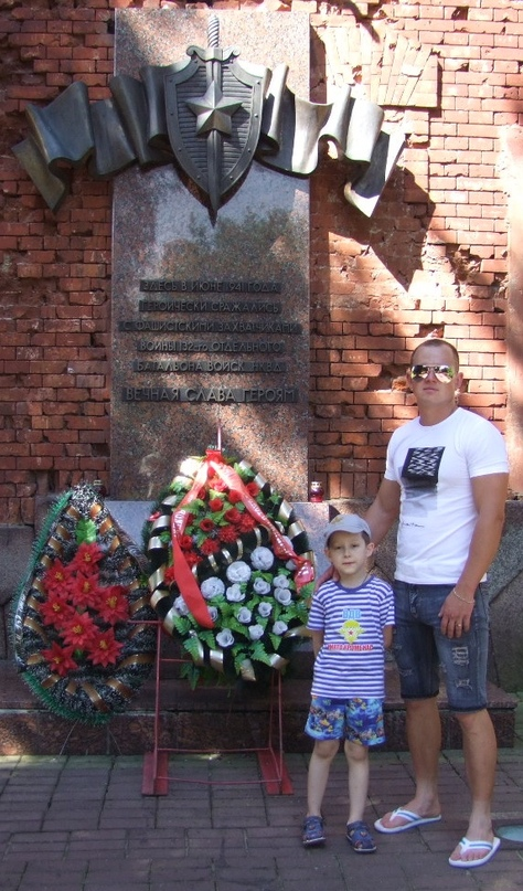 Станислав Ильянков | Москва