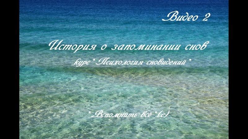 Вспомнить всё (с) Екатерина Котова - Live