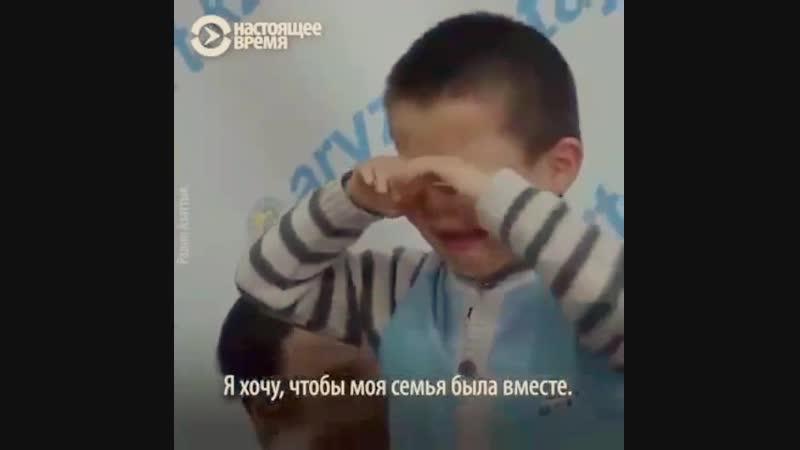 Қытайда қамауда қалған қазақтардың балалары