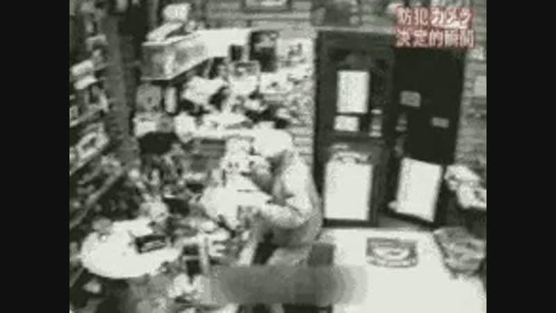 Robbery fail