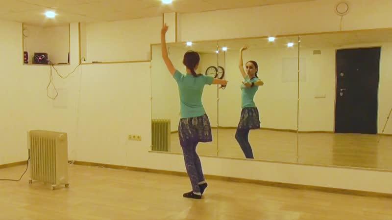 ATS® Fast Moves Choo Choo Arc Arms @ танцевальный трайбл словарь