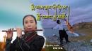 Tibetan song 2018 Milam Nangi Nyima by Lobsang Gyatso HD