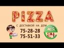 Есть 24 доставка пиццы