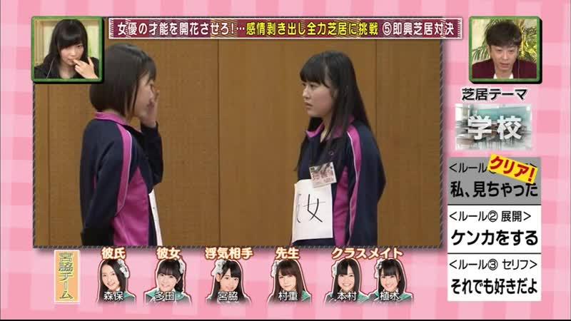 Актриса Мияваки Сакура, ранние годы (140416 HKT48 no Odekake Ep63)