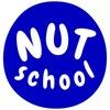 NUTSCHOOL — творческая студия