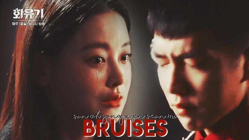 Son Oh Gong x Jin Seon Mi || Bruises