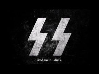 Wehrmacht Marching Song - Erika (German Lyrics)(youtube.com).mp4