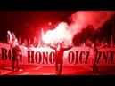 Польский марш независимости плечом к плечу с ультраправыми …