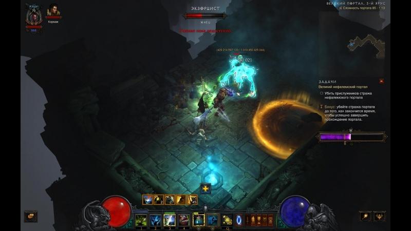 Diablo III Великий портал 85 уровня патч 2.6.1 Колдун в сете Нефритовый жнец