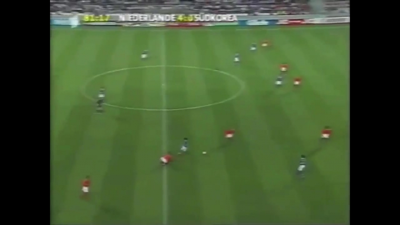 Total football by the Netherlands during 1998 World Cup