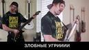 10 действительно классных гитарных трюков (JARED DINES RUS)
