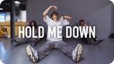 Hold Me Down - Daniel Caesar Eunho Kim Choreography