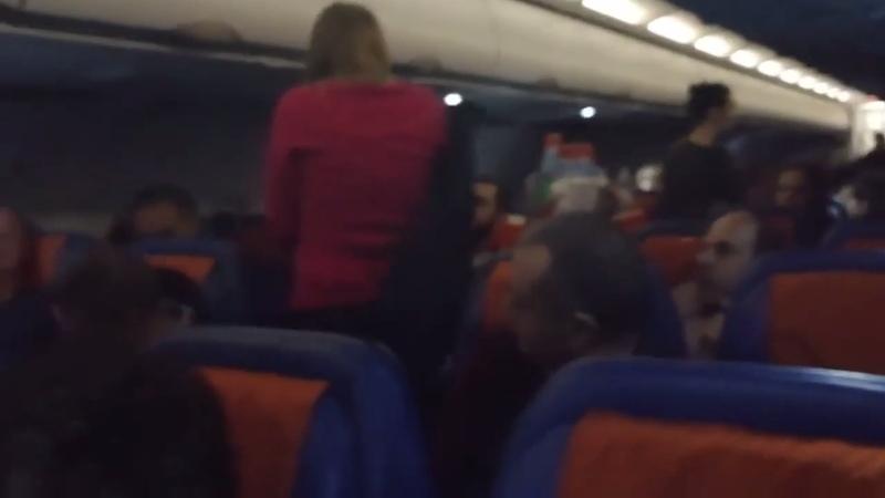 Новости на Россия 24 • Дебош, устроенный женой депутата на борту самолета Аэрофлота, попал на видео
