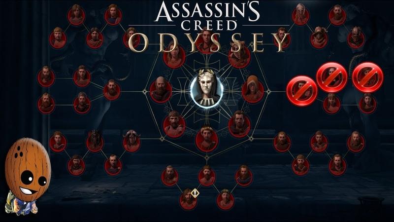 Assassin's Creed Odyssey - Прохождение 77➤Культисты: почитатели родословной. Высечено в камне.